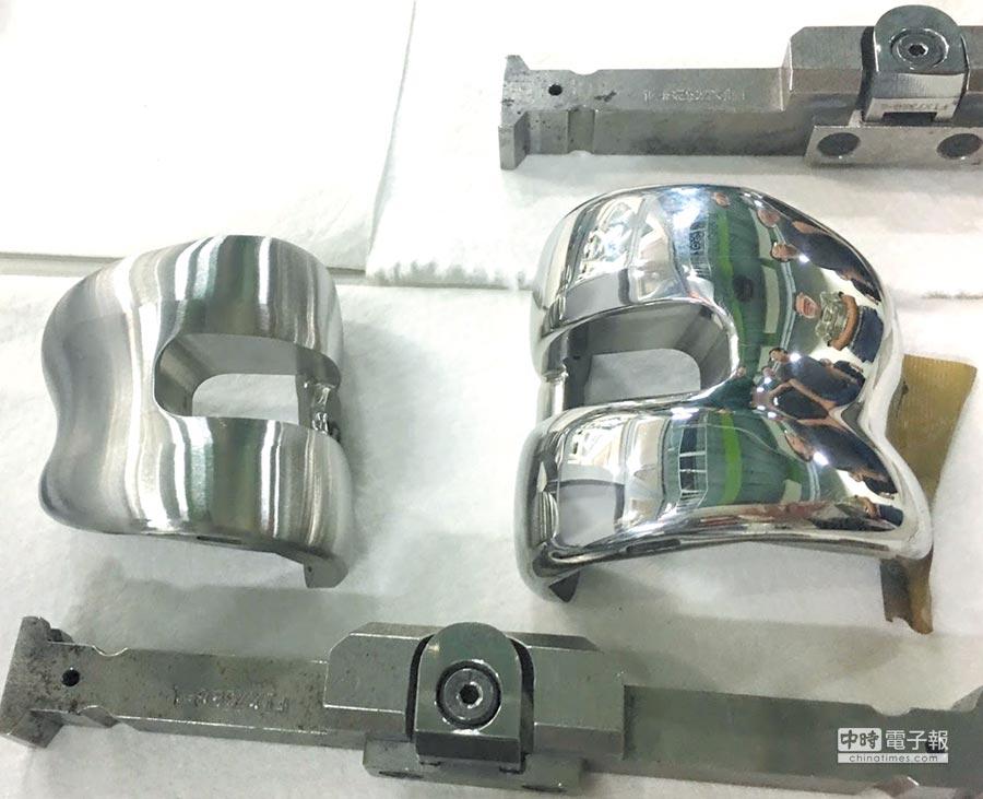 聯合骨科器材製作出人工膝關節,右方為精細打磨後的亮面。圖/彭媁琳
