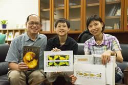 太陽磁場新發現       中大師生團隊改寫教科書