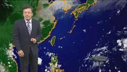 國慶假期 往北帶傘 往南防曬