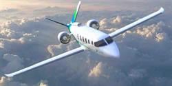 搭電動飛機通勤不是夢 波音贊助公司2022推出