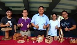 嘉大李安勝教授團隊玩創意 阿里山之美躍上木藝品