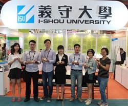 2017台北國際發明展 義大囊括2金3銀2銅