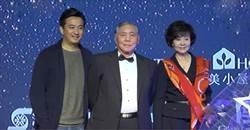 星期人物》台湾最狂电影人徐立功 让黄磊周迅二度结缘