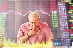 就愛投資中國!全球幾大主權基金押寶那些A股?