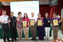 新北10個社區 入圍全國社區「金點獎」