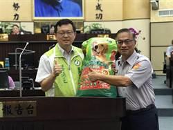 民代請命 台南市警局為波麗士犬編列狗糧預算