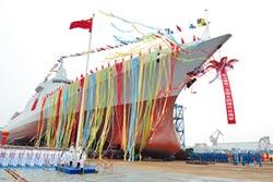 055大驅擁112垂發單元 超美萬噸艦