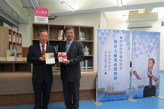 高應大精彩54校慶     「圖書館週」開跑