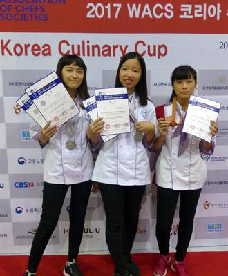 韓國WACS餐飲廚藝大賽 樹科大獲1金4銀2銅