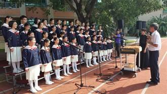 甘惠忠神父、南科國小合唱團 在國慶大典領唱國歌