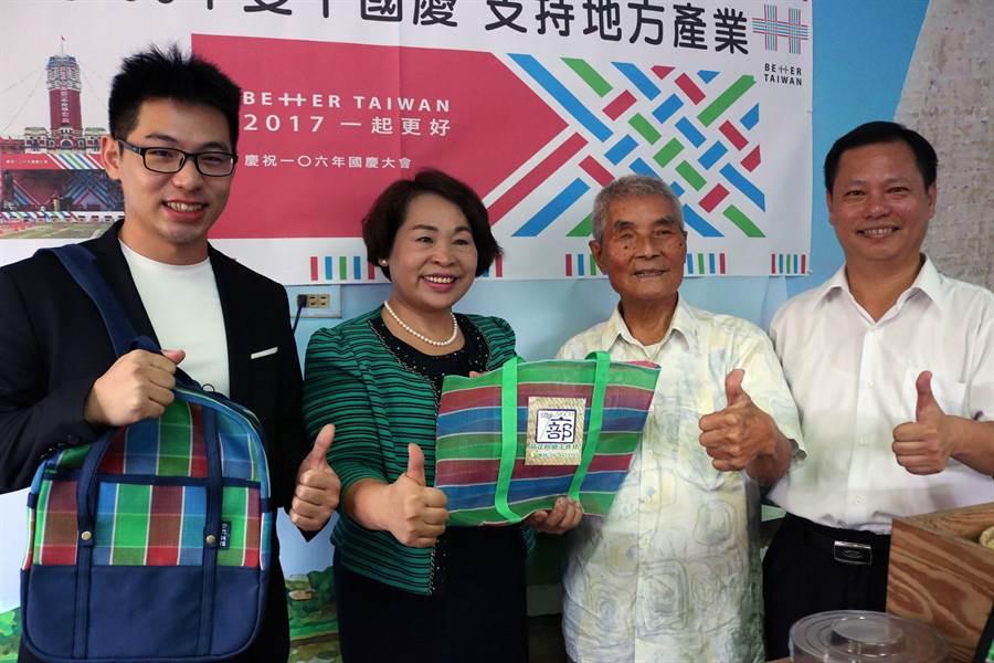 台南市議會議長賴美惠(左二)為支持地方產業,向後壁茄芷阿嬤工作坊,訂購106個茄芷袋,在國慶當天發放給民眾同慶。(萬于甄攝)