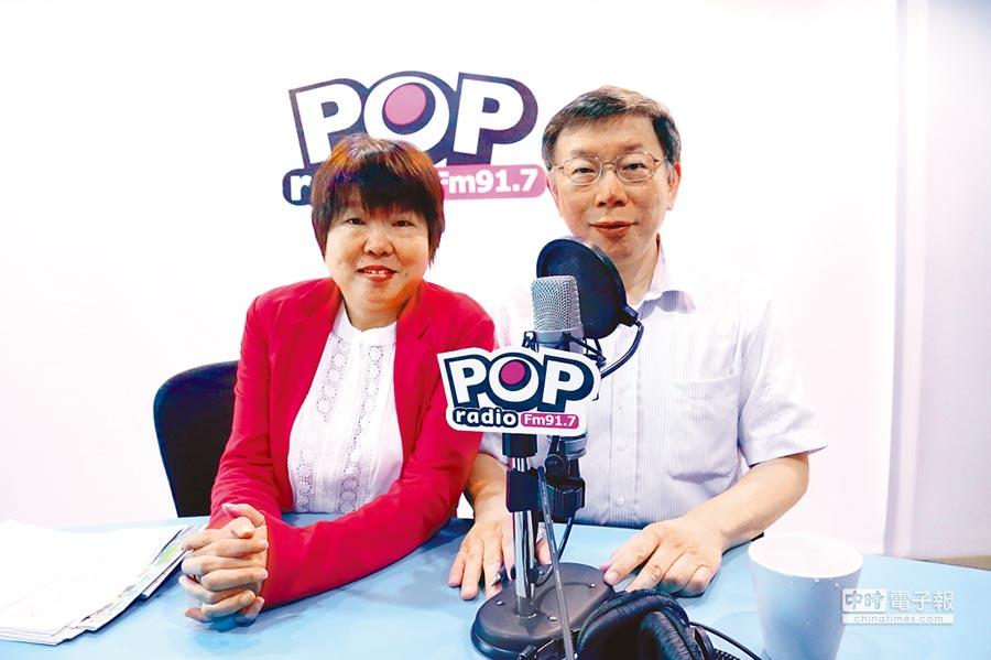台北市長柯文哲(右)接受資深媒體人黃光芹(左)專訪時,針對「裝病說」因講的不夠精確,引起軒然大波,他向前總統陳水扁道歉。(POP Radio提供)