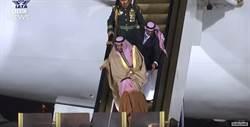 訪俄自備黃金手扶梯出場 沙烏地國王這次GG了!