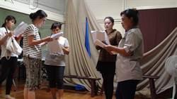 《我有一個夢》10月登場 新住民演出生命故事