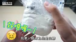 超神奇!用牛奶可以修復破杯?實驗結果讓網友全驚呆
