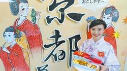周年慶序曲 SOGO、新光三越推日系美食展
