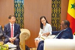 陸資進駐非洲 助推經貿發展