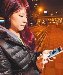 新手機拿到手 專家:該注意三件事