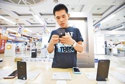 陸首現iPhone 8爆裂 全球第7起