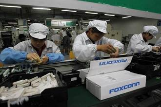 1支iPhone養出一票中國「遊牧打工仔」