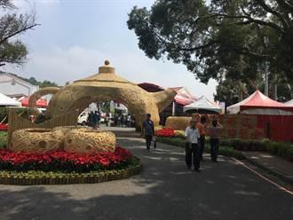 南投世界茶業博覽會 中興新村登場