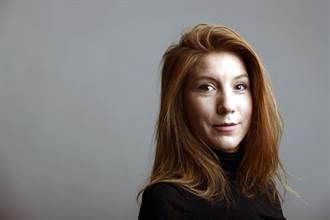 瑞典女記者遭虐殺分屍 警尋回頭顱及雙腿
