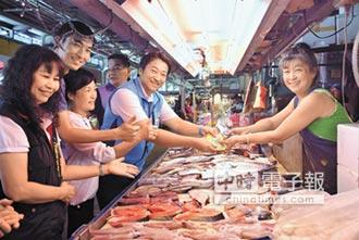 傳統市場瘋集點 菜籃族搶抽機票