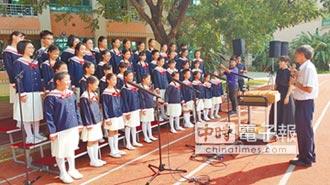 甘惠忠神父、南科實小 領唱