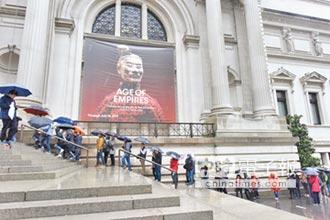 西安兵馬俑 入全球25大博物館