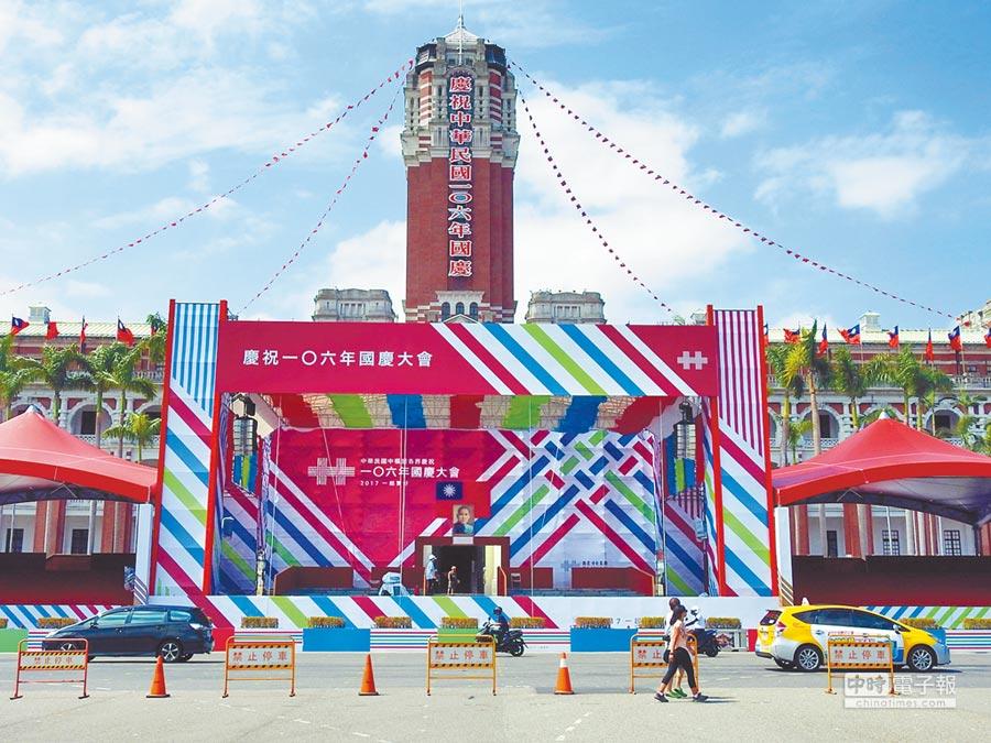 5日,總統府前工人們正在加緊搭建慶祝中華民國106年國慶大會的舞台和設備。(本報系資料照片)