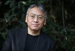 《全球星期人物》珍奧斯丁、卡夫卡混合體 受日人擁戴為第3位諾貝爾文學獎得主石黑一雄