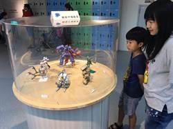 鋼彈模型現身兒童美術館 勇氣為主題