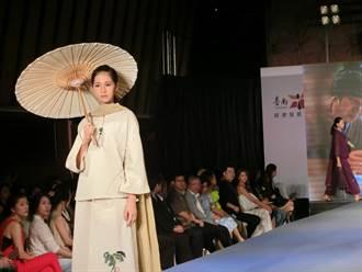 2017台南原創時尚秀 名模演繹加持