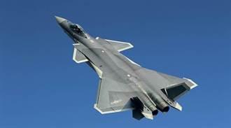 大陸6代戰機 可能安裝太赫茲雷達