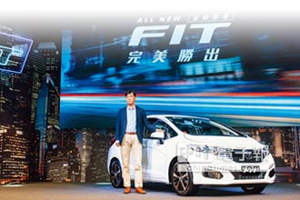 Honda 2018 All New FIT 五門掀背車款新標竿