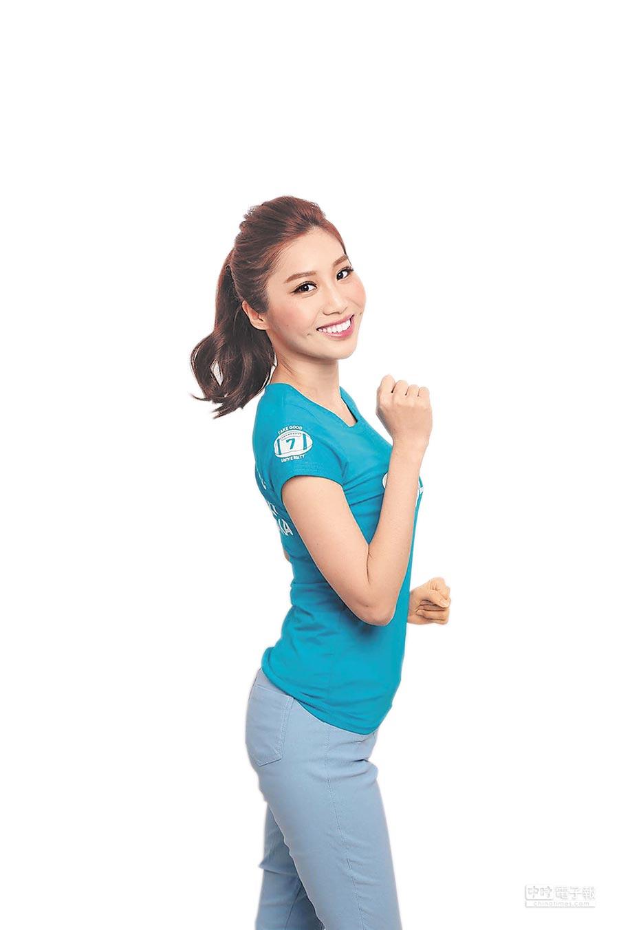 被稱為「選美皇后」的黨代表朱珍瑤,擬參選北市大安文山區議員。(朱珍瑤提供)