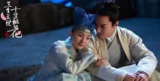 趙又廷《三生三世》太會演哭戲 楊冪戲稱他才是女主角