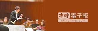 上海愛樂宣告 開啟絲綢之路巡演