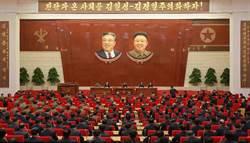 早被看光?北韓駭客去年偷了美韓聯合作戰計畫