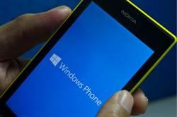 Windows Phone走入歷史 微軟高層推特宣布「死訊」