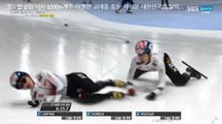 南韓滑冰隊出奧步 立刻體驗現世報慘摔判出局