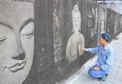畫師未告知主人 屏東工業區外牆壁畫恐消失