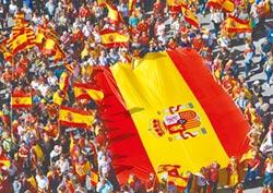 不容分裂 西班牙反獨大遊行
