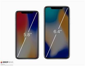 外媒爆iPhone X Plus 螢幕暴增到6.4吋