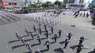 106年國慶大會-序幕暖場表演「創新突破 超越顛峰」
