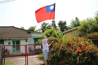 國慶日連眷村也少見國旗 東港共和新村只有5面