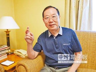 蔡政府執政兩週年 陸國台辦前副主任給了16字評價