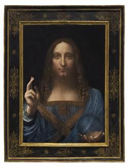 百年一見 佳士得拍賣達文西《救世主》估30億天價