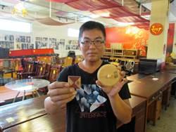 南市藏金閣10月拍賣會 檜木造型杯蓋限時特賣