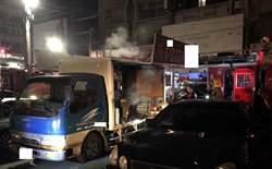 窯烤披蕯餐車深夜冒火 疑餘溫加天氣悶熱致復燃